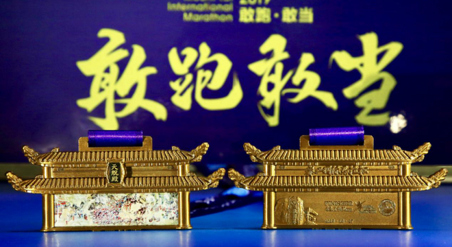 2019泰山国际马拉松今日启动报名