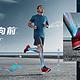 评测 | 一双满足大众跑者所有期待的跑鞋ASICS GLIDERIDE