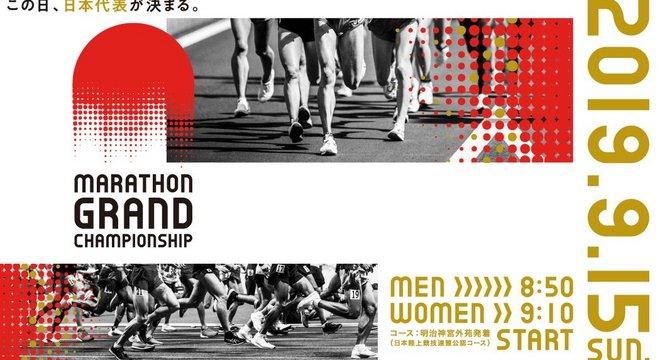 我们为什么会如此关注一场日本马拉松奥运选拔赛