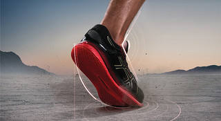 ASICS 亚瑟士革命性鞋款 METARIDE 瞩目首发,重新定义专业长跑体验