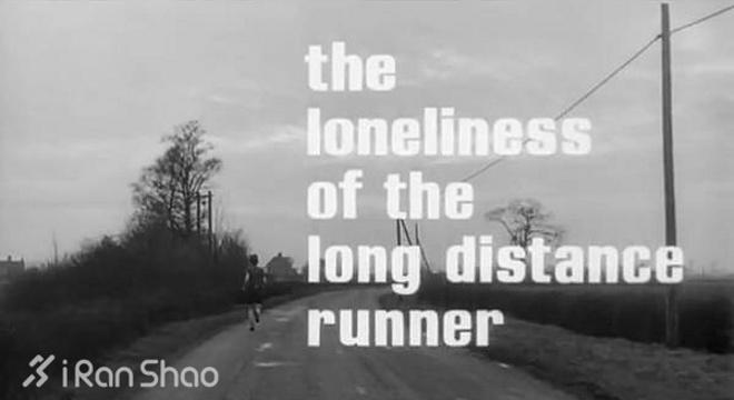 不是鸡汤 | 我以奔跑…拟人生《长跑者的孤独》