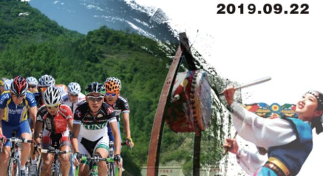 2019 延边·韦特恩国际自行车旅游节