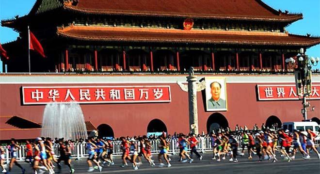 北京马拉松参赛指南