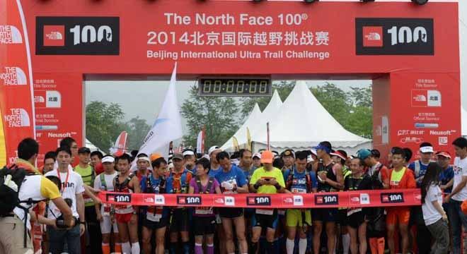 """纵情""""去野""""不要停—2014北京TNF100比赛"""
