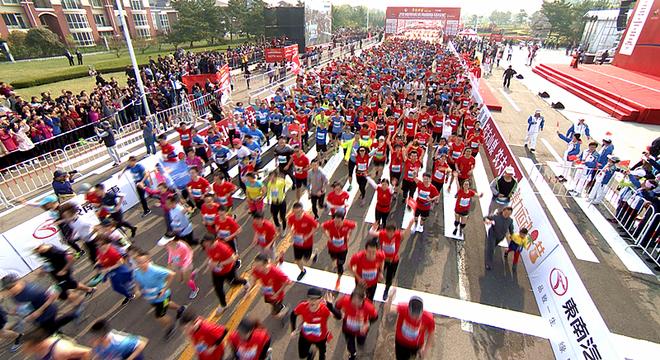 今日启动报名 | 2019荣成滨海国际马拉松5月5日开跑