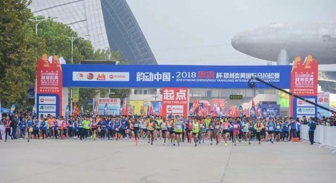贾鲁河连黄河堤,众踏秋风取佳成——郑州炎黄国际马拉松半程赛感