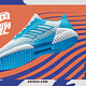 开箱 | 风持续吹 adidas 2019 CLIMACOOL 清风系列跑鞋