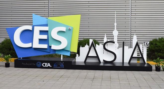 视频   3分钟逛完2016 CES ASIA可穿戴展区