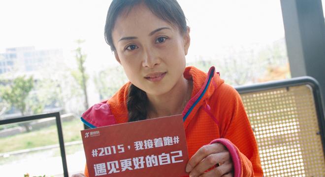 人物 | 天生跑者 非典型选手马妍星