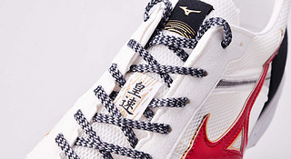 开箱 | Mizuno Wave Emperor Japan 3 马拉松鞋的极致之作
