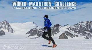 不扯淡新闻 | 7天在7大洲跑完7个马拉松是怎样的经历?