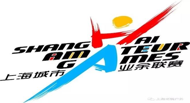 2019年上海城市业余联赛上海市休闲徒步定向系列赛微游上海站