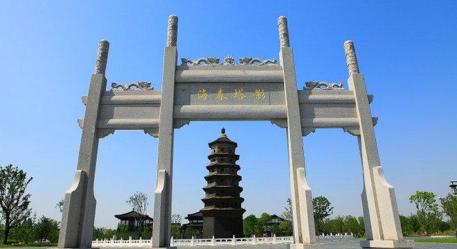 江苏东台西溪半程马拉松赛—550乡村马拉松