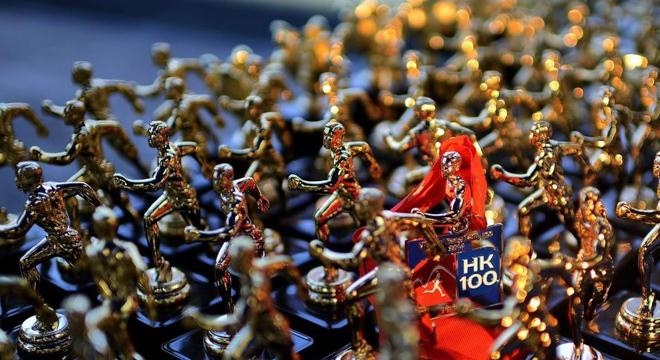 攻略 | 风光无限好,志在金银人,2016 Vibram ® 香港100赛道攻略