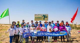 重磅!厦门马拉松赛斩获全球绿色环保奖!亚洲首次!