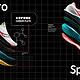 跑鞋|负责到底 Saucony Endorphin Pro & Endorphin Speed
