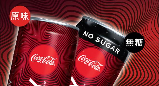 能量味的可乐还是可乐味的能量 | 跑圈十件事