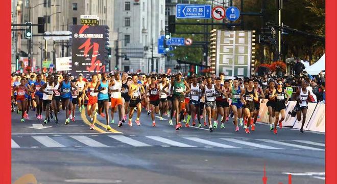 2019,上海国际马拉松,成就你的非凡