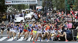箱根驿传 | 东海大学新王加冕 这也许是二十年来最精彩的箱根对决