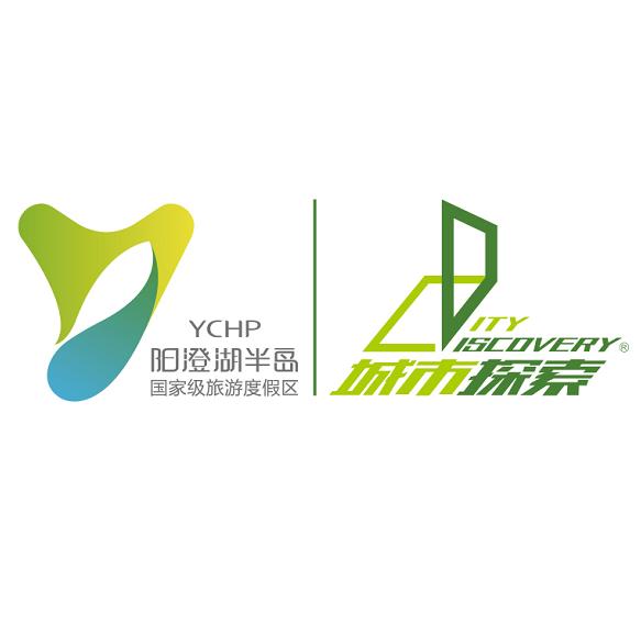 阳澄湖半岛·苏州工业园区定向赛