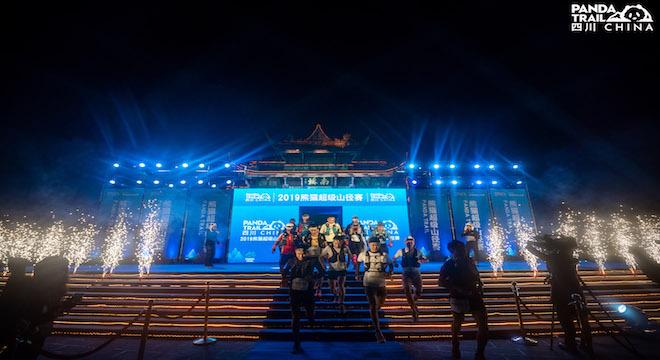 2020 熊猫超级山径赛 by UTMB®