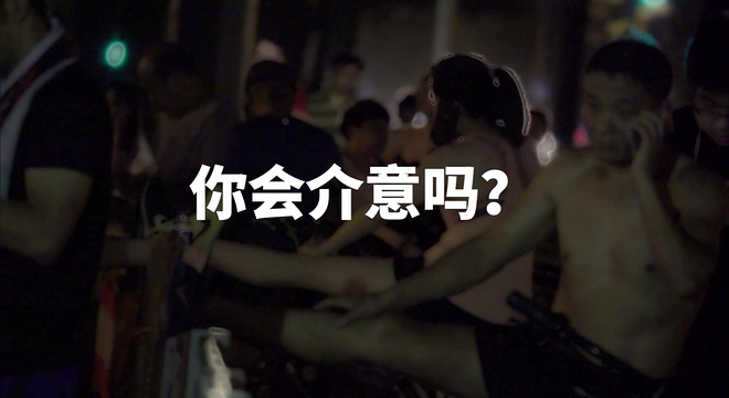 關于赤膊跑罵慈交,我們上街采訪了30個人揩,他們這樣說…