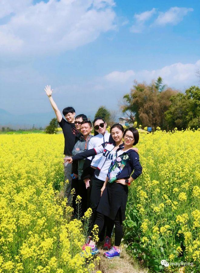 中国·腾冲高黎贡山超级越野赛