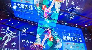 2021杭州马拉松 即刻开始报名