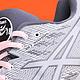 开箱 | ASICS NIMBUS 20无锡马拉松限定版 粉粉的多可爱