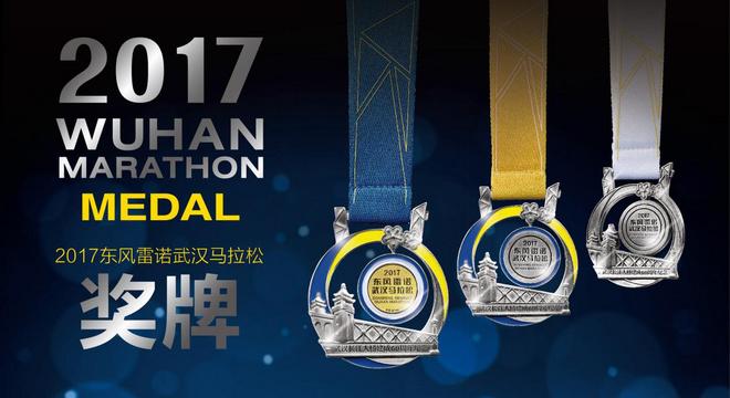 2017东风雷诺武汉马拉松线路发布
