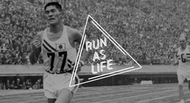 如果无法继续奔跑,请不要选择去死 | RunAsLife