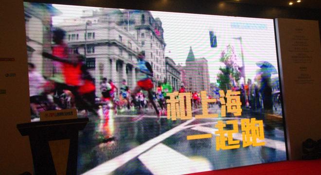 上马 | 上海新节拍—2014年上海国际马拉松新闻发布会现场纪实