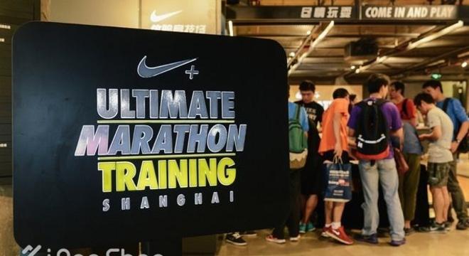 2013耐克(Nike)上海马拉松 UMT精英Pacer训练营记录(1)