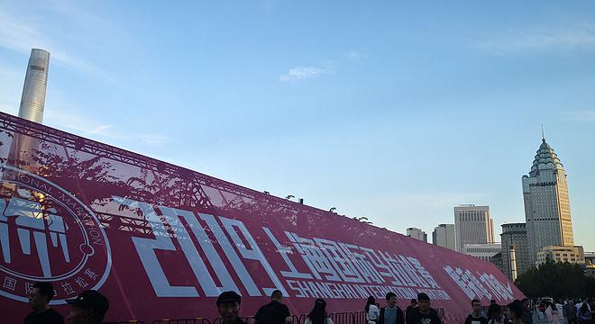 上海及上马的国际范儿