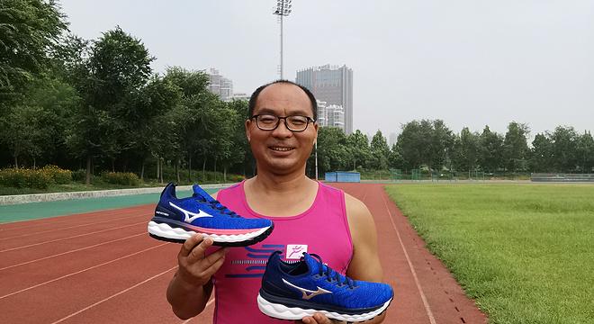 Mizuno美津浓舒适包裹慢跑鞋WAVE SKY NEO众测报告