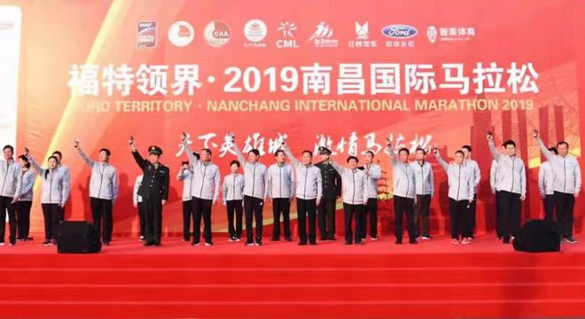 双赛会记录诞生!2019南昌国际马拉松英雄际会,见证时代!