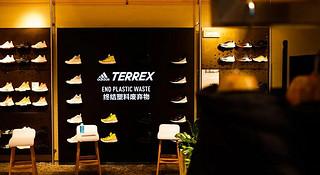 adidas TERREX 中国首家旗舰店 挂牌开业