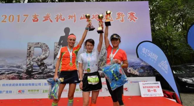 2019 吉武·杭州山地越野赛