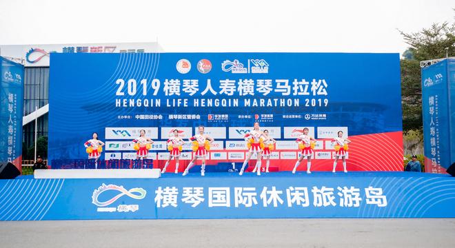 2019年横琴人寿横琴马拉松赛成功举办