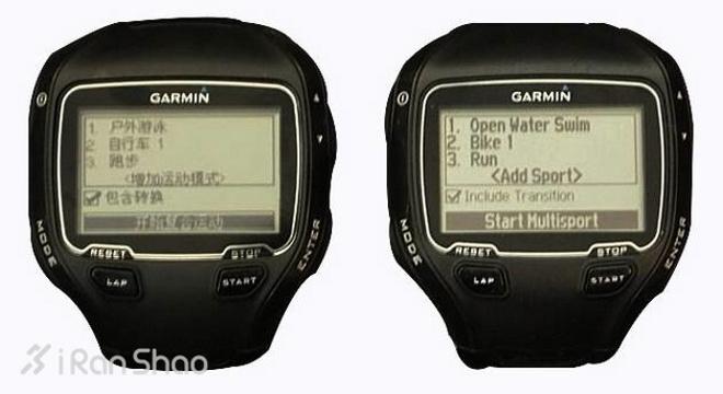 Garmin Forerunner 910XT中文版升级指南