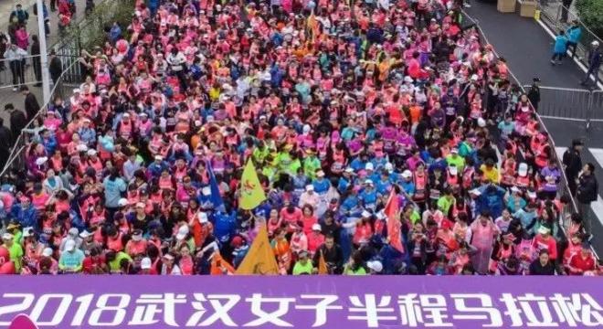 2019武汉女子半马领物须知来了!要仔细阅读哟~