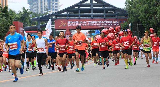 你好,小平马 ——2018广安红色马拉松参赛记