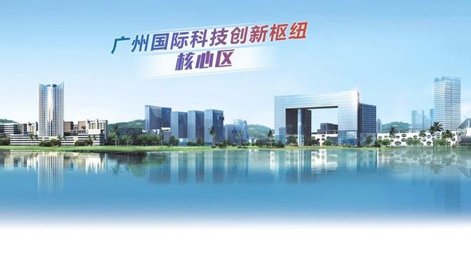 2018 广州黄埔马拉松