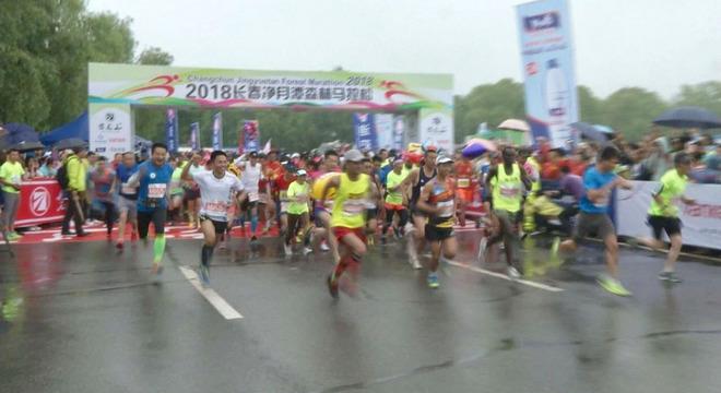 赛道速读   山地马拉松全国开花 运艳桥三连冠 梁晶背靠背双亚军