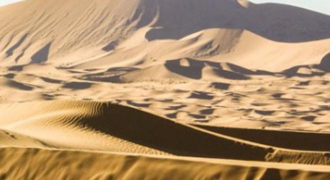 2019 武威民勤国际沙漠挑战赛