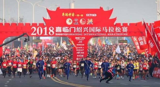2018绍兴国际马拉松赛赛记:越马内外,难以缱绻的情怀