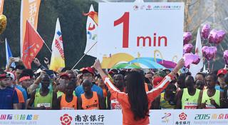 南马全攻略   南京马拉松,一年的等待只为这一天的美好相约