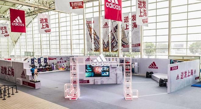 阿迪达斯携新一代UltraBOOST 19助阵上海半马博览会