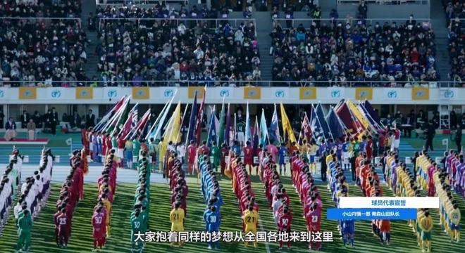 竞争、失败、信念 我们能从日本体育教育中学到什么?