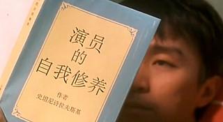 """演员的自我修养——跑者的""""烟雾弹"""""""